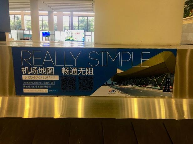 Kunming - Airport